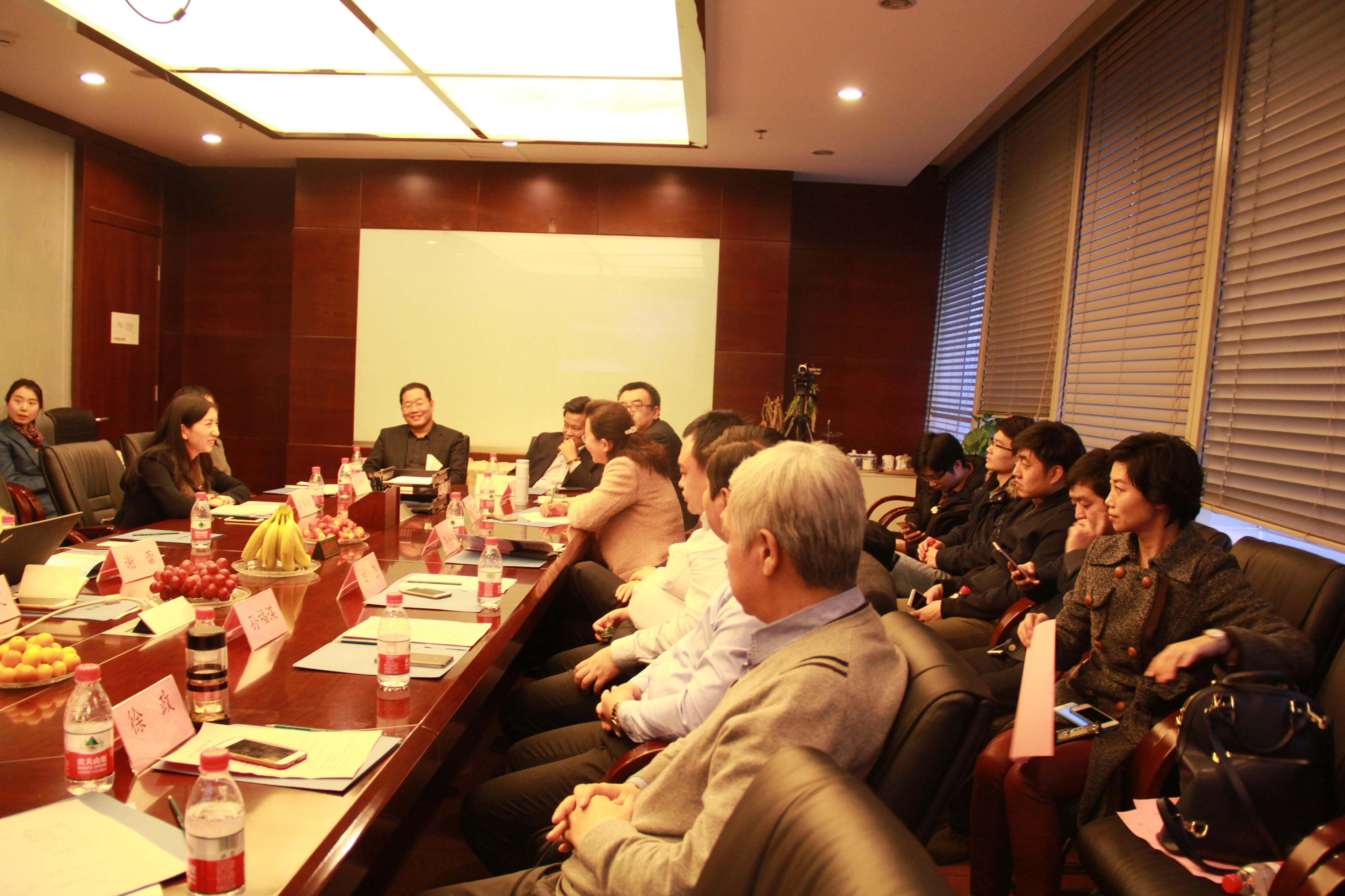 """举办""""互联网+""""法律服务发展与创新座谈会"""