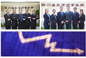 联盟动态 | 欢迎四川盛豪律师事务所入驻中律联
